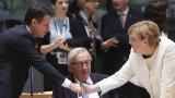 ЕС се зарича за твърд отговор срещу кибератаките на Русия
