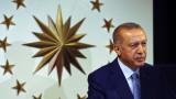 Победа за управляващите в Турция