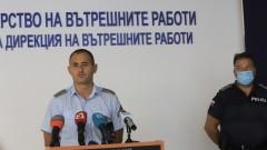 СДВР иска протест в рамките на закона и търпение от гражданите
