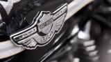 Harley-Davidson мести част от производството си в Европа заради митата
