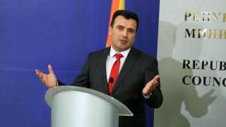 Заев: Пример сме за новата реалност на Балканите