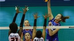 """Доминикана победи Русия, а Тайланд се наложи над Германия в дамската """"Лига на нациите"""""""