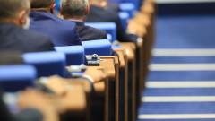 Депутатите единодушно приеха Закона за българския жестов език
