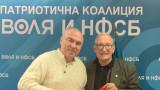 Димитър Пенев изненада Марешки с фланелка на ЦСКА