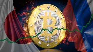 Япония харесва Bitcoin и създава J-Coin