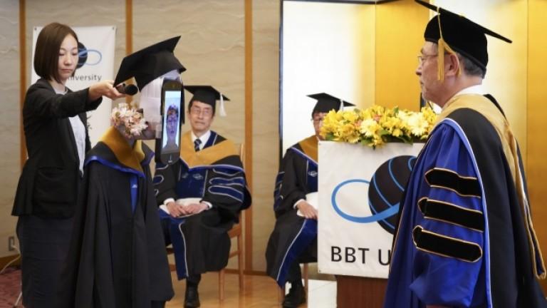 Пролетните церемонии за дипломиране в Япония бяха отменени заради пандемията