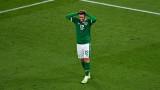 Люксембург шокира Ирландия