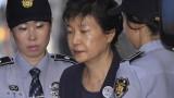 Удължиха присъдата на бившия президент на Южна Корея Пак Гън-хе