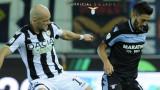 Два късни гола спасиха Лацио при визитата на Парма, Аталанта се изгаври с последния Киево