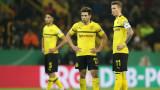 Борусия (Дортмунд) без Марко Ройс срещу Тотнъм
