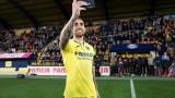 Пако Алкасер се завърна в Испания с гол срещу Осасуна