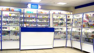 Аптеките в Пазарджик затварят за час