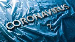 Информираме се за коронавируса на специален телефон