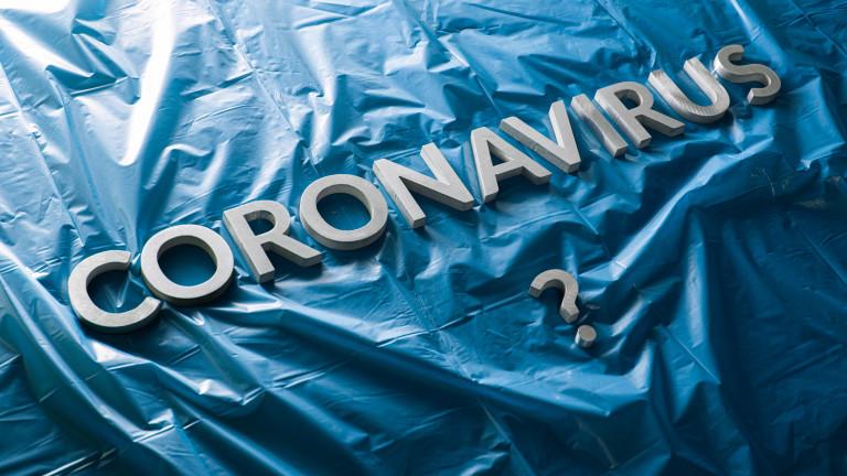 Facebook срещу коронавируса