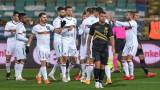 България победи Гибралтар с 3:0 в контролен мач