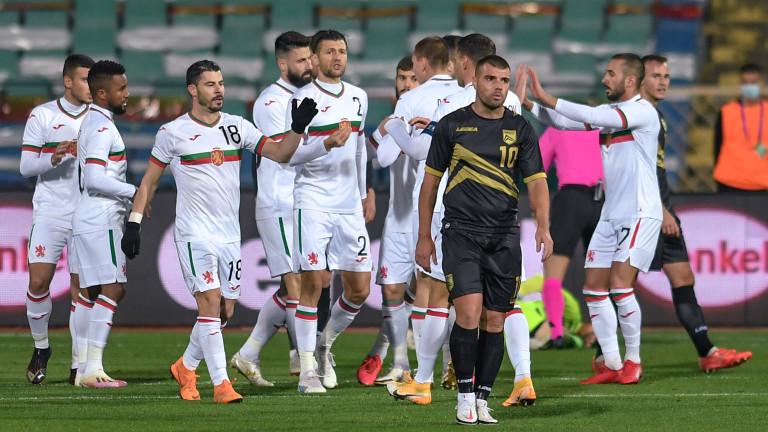 Българският национален отбор по футбол постигна първата си победа за