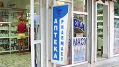 Регулираха дейността на помощник-фармацевтите в аптеките