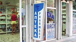 800 хил. лв. глоби за нарушения в аптеките