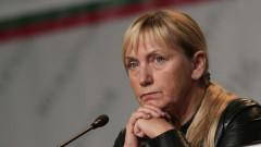 Елена Йончева: Оградата с Турция не я преминал този, който не е пожелал