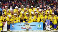 Швеция за десети път №1 в света на хокей