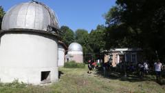 Реставрират обсерваторията в Борисовата градина