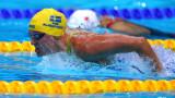 Шведката Сара Сьострьом стана първата жена плувала под 52 секунди