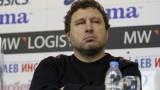 Вили Вуцов пред ТОПСПОРТ: Отвратен съм, но мога много да дам на Левски