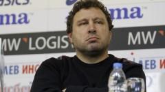 Вили Вуцов определи Царско село като аутсайдер в борбата за Първа лига