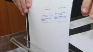 Предлагат нови промени в Изборния кодекс, Рожен събра над 200 000 българи от страната и чужбина