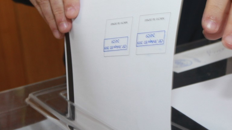 24 часа Депутати предлагат и селата с 200 души население