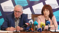 ЦИК: По-малко подадени заявления за гласуване в чужбина
