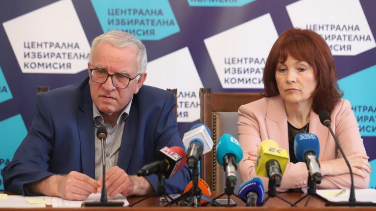72 000 заявления за гласуване са подадени в чужбина за