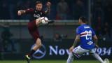 Сампдория победи Милан с 1:0