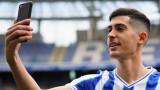 Реал Сосиедад даде 9 млн. евро за нападател на Севиля