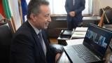 Дидие Рейндерс поиска ускоряване на свързаността ни с европейските регистри за съдимост