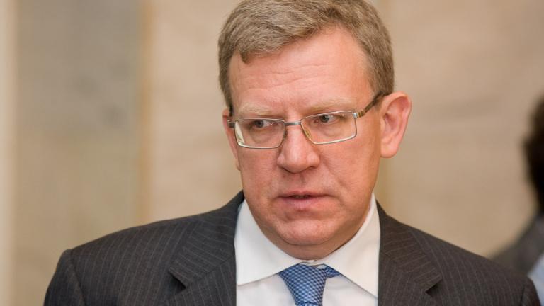 Кудрин: От бюджета на Русия се крадат 2-3 милиарда рубли годишно