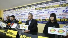 Над 1 000 каратеки от 16 страни идват в София за Nikon Open 2018