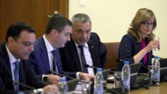 Валери Симеонов оглавява Съвета по етнически и интеграционни въпроси