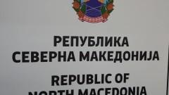 ВМРО не прави компромиси, за да се кипрят скопските политици в Брюксел