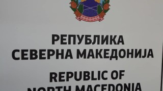 Жозеп Борел убеден в неоспоримата европейска перспектива за Северна Македония