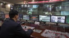 Китай може да ограничи износа на редки елементи за САЩ