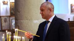 Румен Радев: Времето за диалог изтече