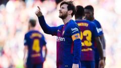 Трета поредна победа за Барса, каталунците отново на 11 точки пред Атлетико