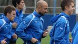 Пелето се кани на ЦСКА: Ще покажем всичките си плюсове