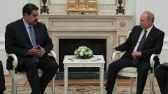 """Русия готвела """"сирийски сценарий"""" за Венецуела"""