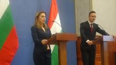 Унгария подкрепя България за Шенген, уверява Сиярто