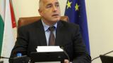 Борисов пожали само 4 областни управители, останалите 24 смени