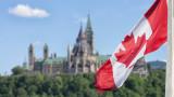 """Канада вбеси Москва с приемане на списъка """"Магнитски"""""""