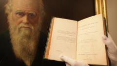 Чарлз Дарвин консумирал всяко новооткрито животно
