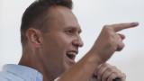 Навални може да е отровен, допуска лекар